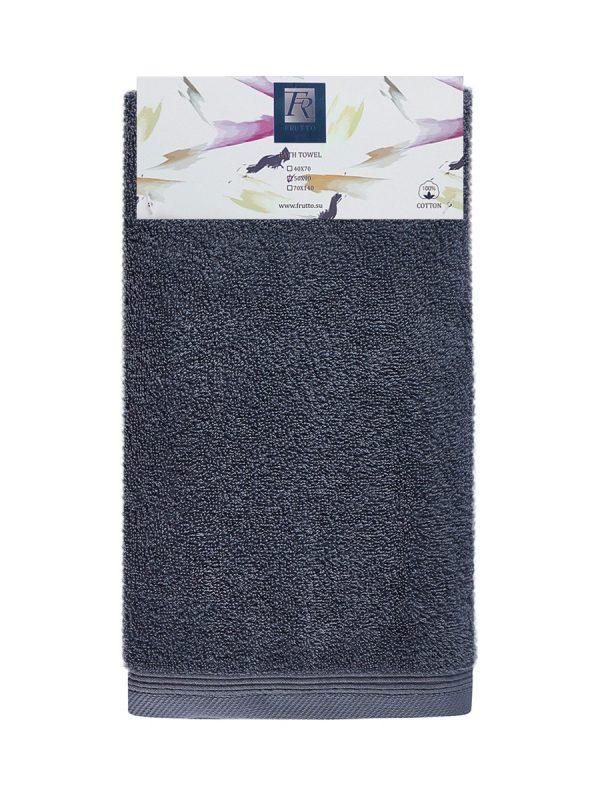 Jednobarevný ručník FRH114 Tmavě šedá