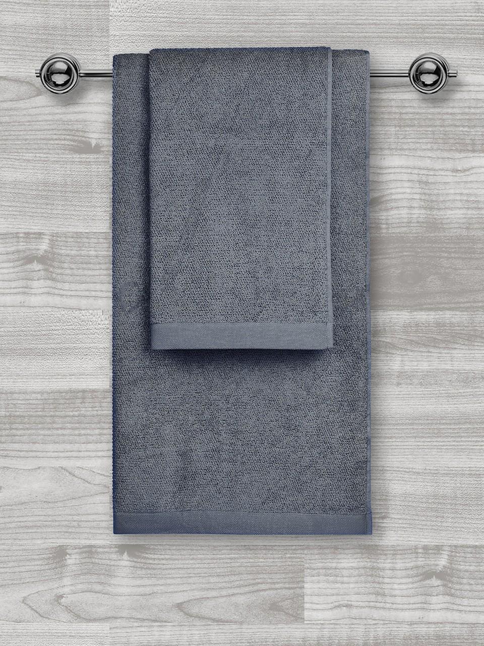 Jednobarevný ručník FRH126 Tmavě modrá