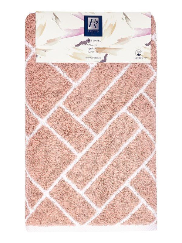 Vícebarevný ručník FRH134 Růžová