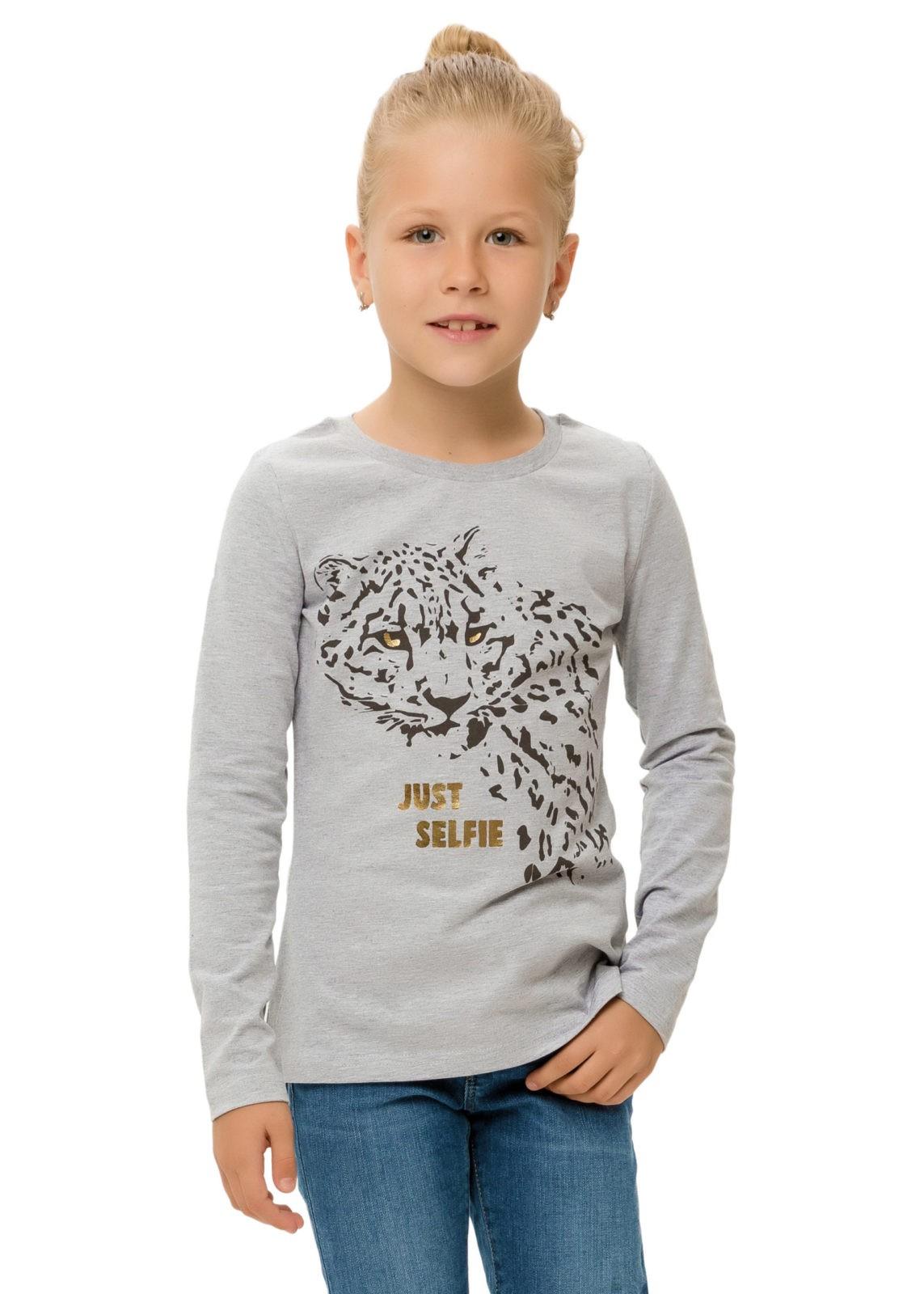 Dívčí tričko Just Selfie Šedý melanž