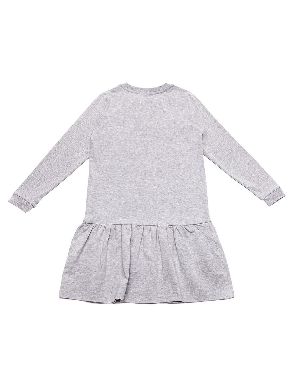 Dívčí šaty Gepard Šedý melanž