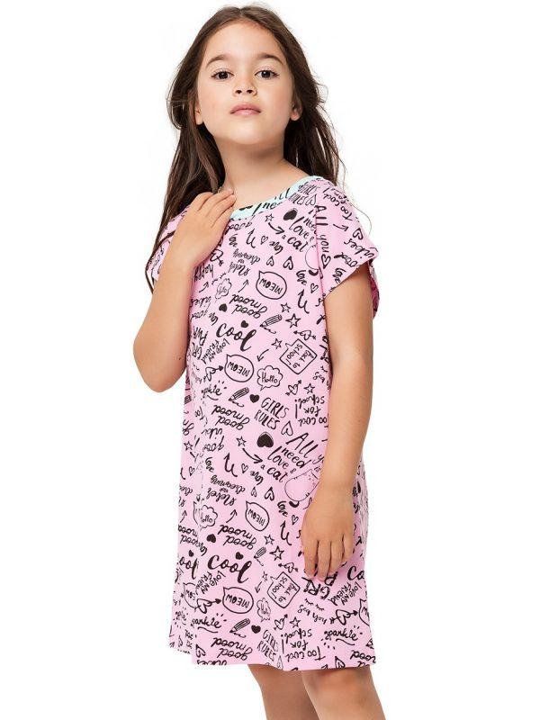 Dívčí noční košile Good Mood Růžová
