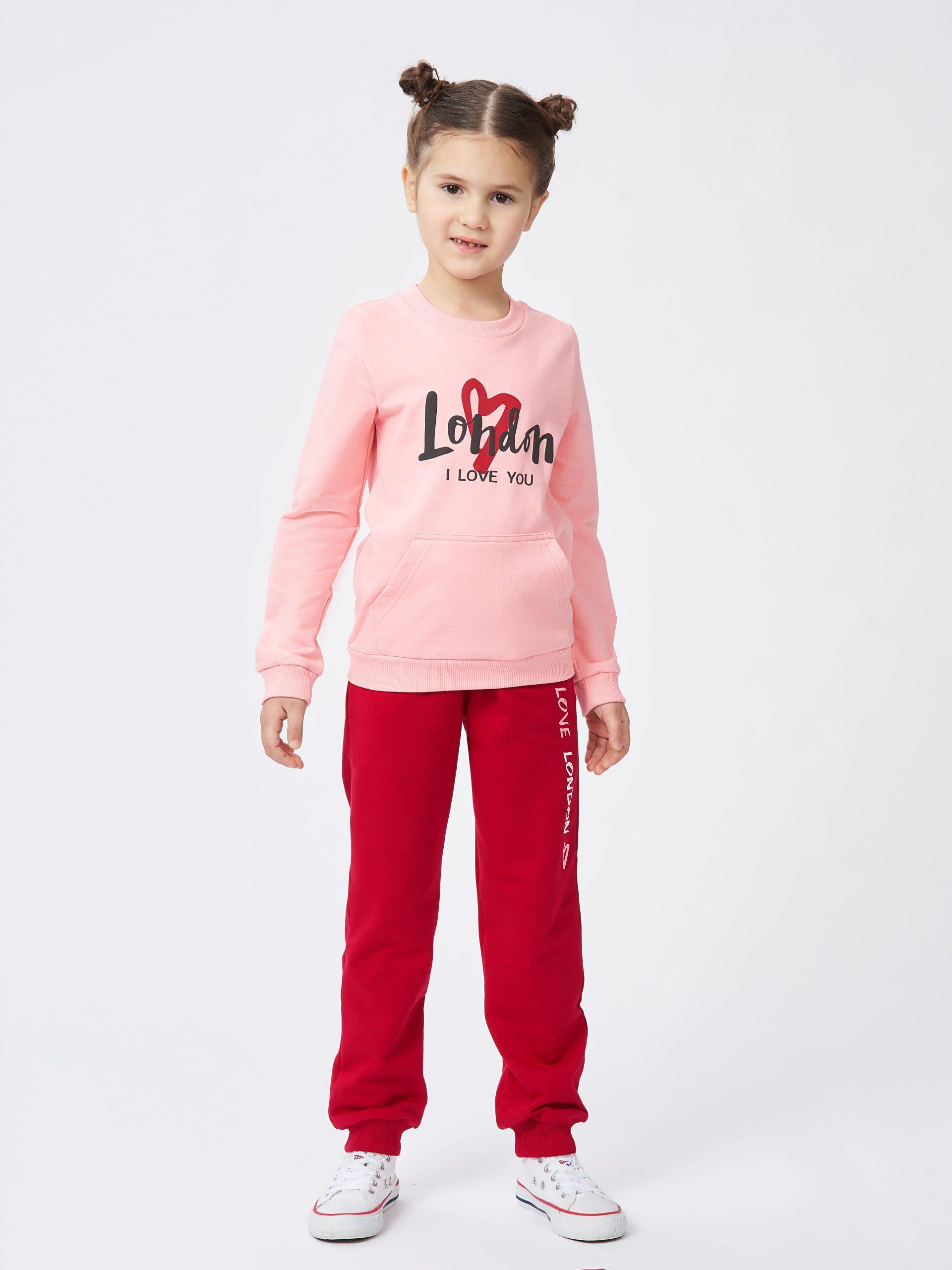 Dívčí mikina London Růžová