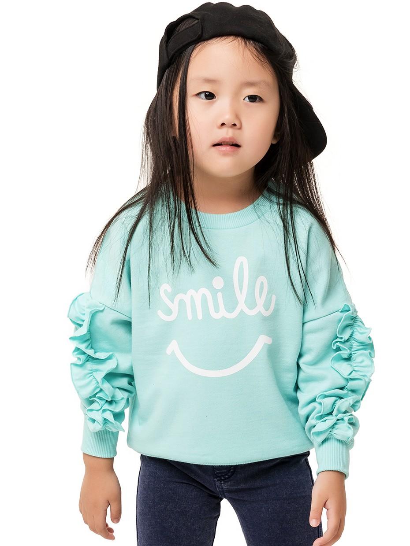 Dívčí mikina Smile Mátová