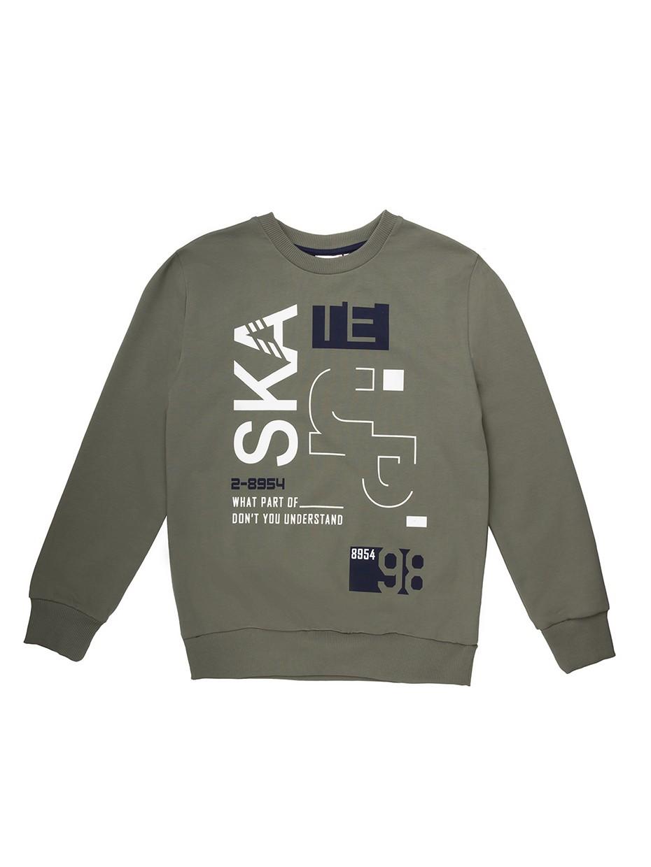 Chlapecká mikina Skate 98 Khaki