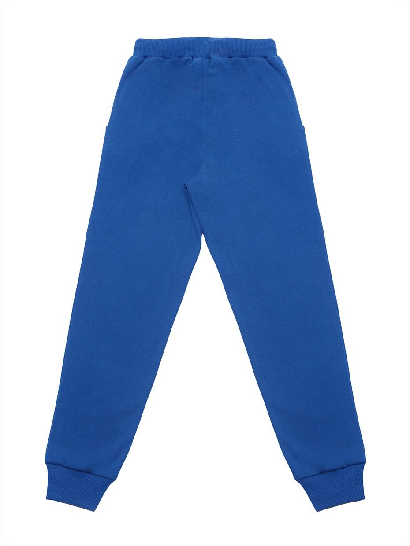 Chlapecké tepláky Speed Tmavě modrá