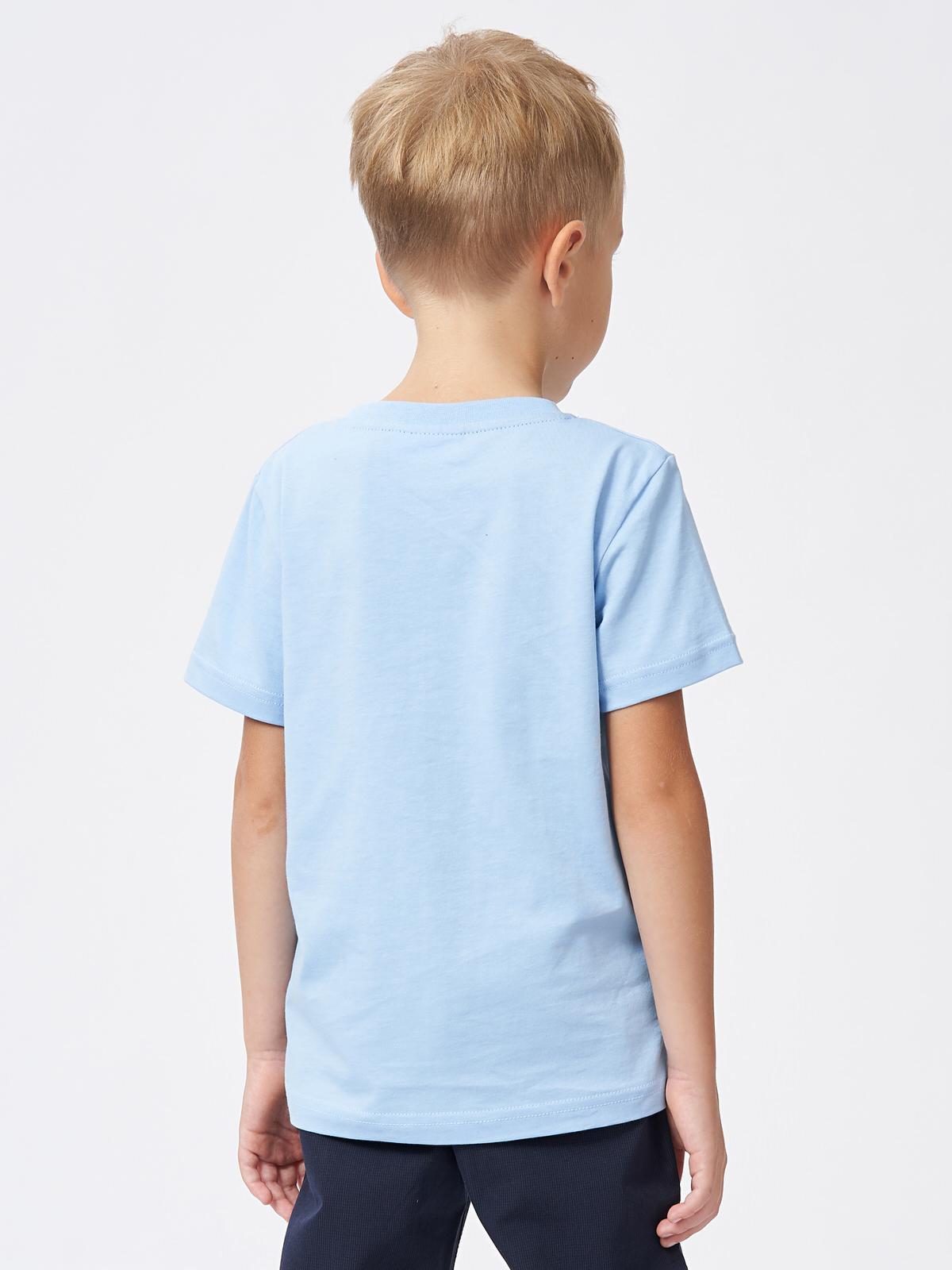 Chlapecké tričko Hawaii - modré Modrá
