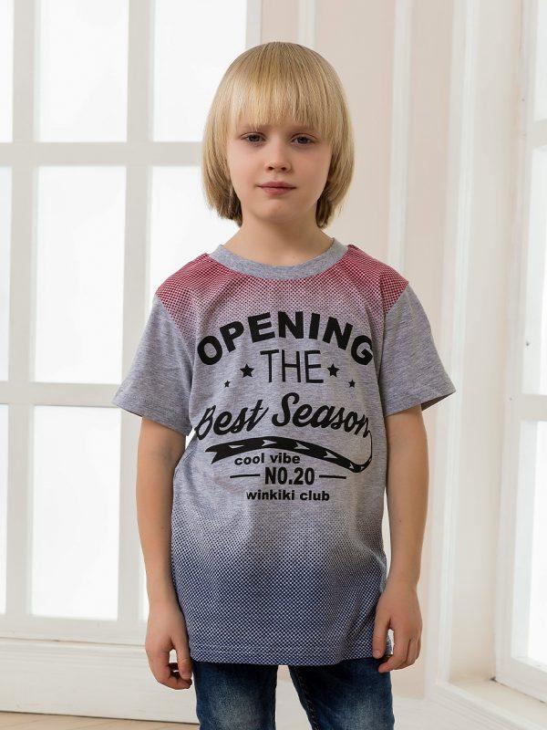 Chlapecké tričko Opening - šedá Bílá, Šedý melanž