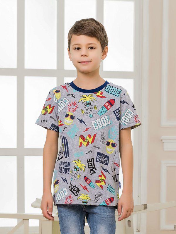 Chlapecké tričko Cool - šedá Navy, Šedý melanž
