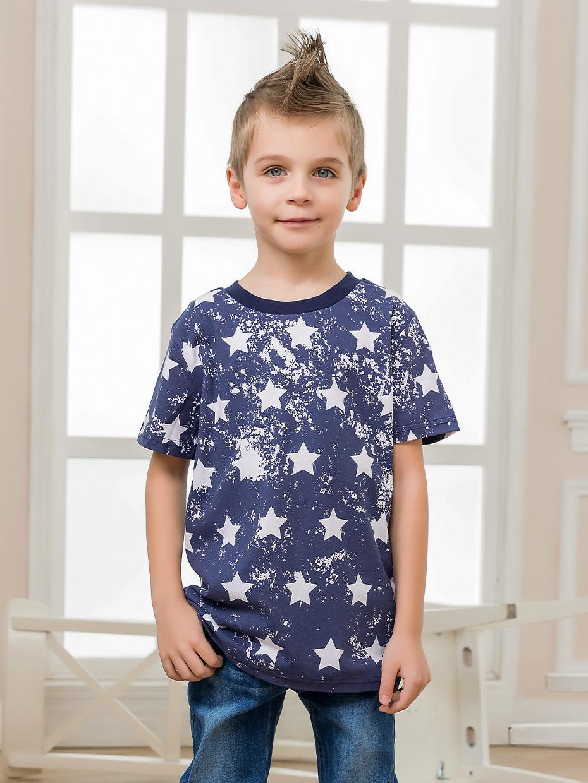 Chlapecké tričko Cool - NAVY Navy, Šedý melanž