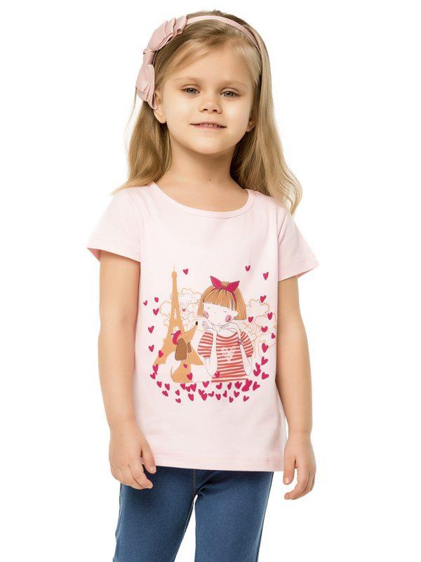 Dívčí tričko I love Paris - růžová Fuchsie, Navy/Bílá, Růžová