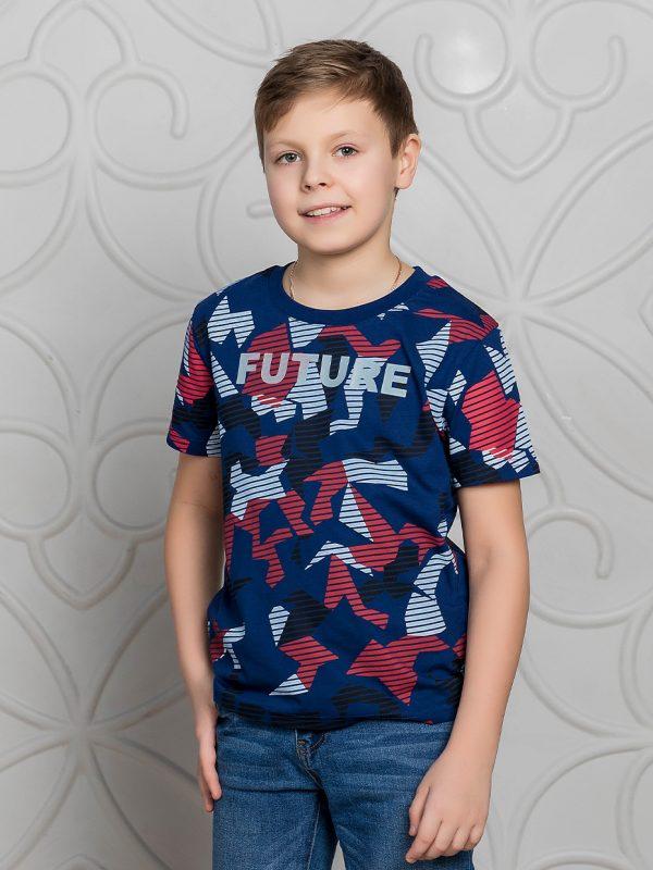 Chlapecké tričko Future - NAVY Navy, Šedý melanž